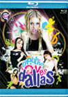 Debbie_loves_dallas_bluray_disc